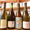 ワインショップ&ダイナー FUJIMARU - ドリンク写真: