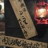 BISTRO KOUZO - メイン写真: