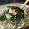 うなぎ 串焼きと九州料理 芋蔵 - メイン写真:
