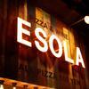ESOLA - メイン写真: