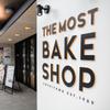 THE MOST BAKE SHOP - メイン写真:
