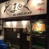 大和焼肉やまとく - メイン写真: