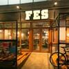 FES by asobi - メイン写真: