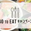 スパ・リブール ヨコハマ レストラン - メイン写真: