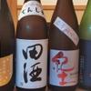 函館海鮮居酒屋 新久 - メイン写真: