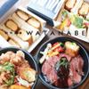 創作和食WATANABE - メイン写真: