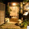 恵比寿 箸庵 - メイン写真: