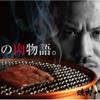焼肉バズーカF - メイン写真: