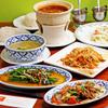 タイハーブレストラン ソムタム by クワンチャイ - メイン写真: