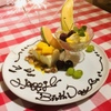 横浜チーズカフェ - メイン写真: