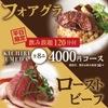 KICHIRI - 料理写真:3800円