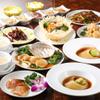 東珍味 - 料理写真:特製フカヒレコース 4900円