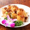 東珍味 - 料理写真:大根もちのXO醤ソース  980円