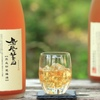 和の中 - ドリンク写真:栃木県小山市、鳳凰美田の梅酒