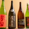 寿司 赤酢 - ドリンク写真:日本酒各種