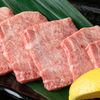 肉屋 金星 - メイン写真:
