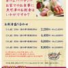 おいしい魚を食べさせる店 魚可津 - 料理写真:お家でもお刺身!