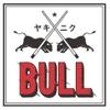 焼肉BULL - メイン写真: