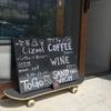 喫茶Cizool - メイン写真: