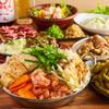 最大220種類食べ飲み放題 創作和食 蝦夷蔵 - メイン写真: