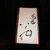 鳥匠 いし井 - メイン写真: