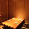 備長 - 内観写真:個室は2名様からご予約承っております。会食、接待にお勧めです。