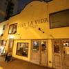 ViVA LA ViDA - メイン写真: