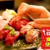 蒲田西口 肉寿司 - メイン写真: