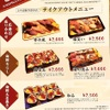 とやま鮨 - 料理写真:お家でとやま鮨