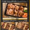 肉寿司 肉和食 KINTAN - メイン写真: