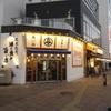 魚河岸酒場FUKU浜金 - メイン写真: