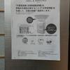 清水港 - メイン写真: