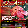 焼肉HAMAKIN - メイン写真: