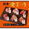 肉バル パンとサーカス - メイン写真:
