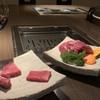 赤身肉とホルモンの店 惣 - メイン写真: