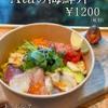 Ata - 料理写真:Ätaの変態海鮮丼