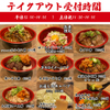 千歳船橋 肉流通センター - メイン写真: