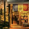 ワイン食堂 がっと - メイン写真: