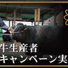 神戸牛 吉祥吉 - メイン写真: