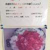 六甲道牧場 - メイン写真: