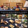 黒茶屋 - 料理写真: