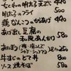 座膳家 まんま - メイン写真: