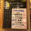 餃子の安亭 - メイン写真: