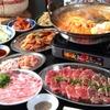"""ホルモン大和 - 料理写真:【播州名物""""唐辛鍋""""】播州地方では、もはや鍋の定番となった「唐辛鍋」。"""