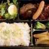 肉バル ガブット - 料理写真: