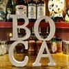 地中海食堂BOCA - メイン写真: