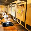 串揚げダイニング あげあげ - 内観写真:最大40名様までの完全個室ご用意できます!!会社などのご宴会に最適です!