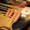 串揚げダイニング あげあげ - 料理写真:デザート串など、変り串も人気!!