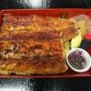 京料理 萬長 - 料理写真:テイクアウト江戸焼きうな重、出汁巻一品付き
