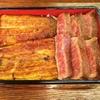 うおさだ - 料理写真:②肉100g+上うな重です